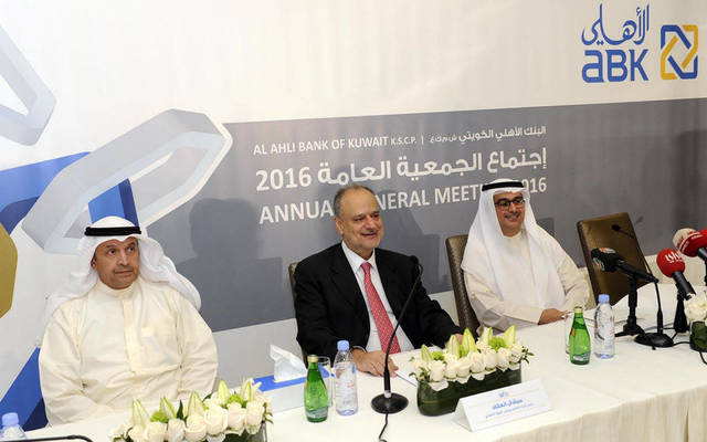 ABK will pay 12 fils per share as dividends for FY17