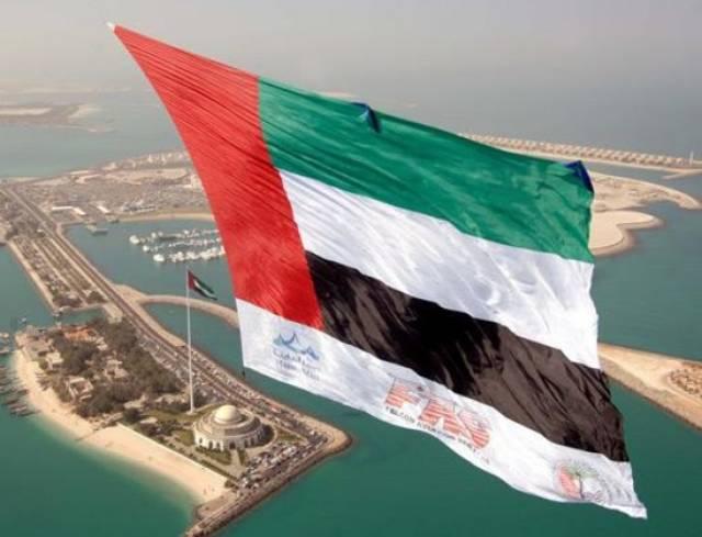 مؤشر الثقة: حكومة الإمارات في المسار الصحيح