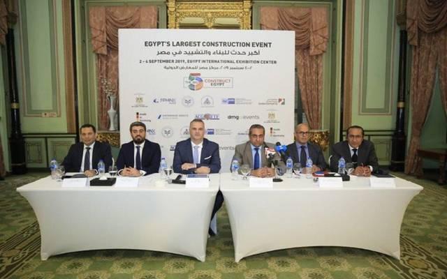مؤتمرإعلان انطلاق النسخة الثانية لمعرض The Big 5 Construct Egypt