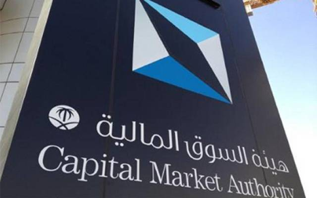 """هيئة السوق السعودية توافق على زيادة رأسمال """"ميدغلف"""" بـ400مليون ريال"""