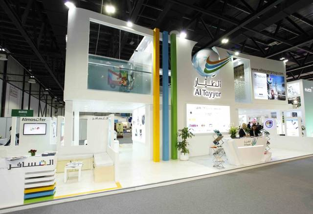 Al Tayyar Group's operations and services will continue uninterrupted in Egypt