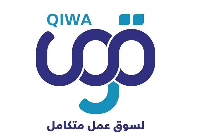 Business owners, employees in KSA encouraged to access Qiwa platform's services