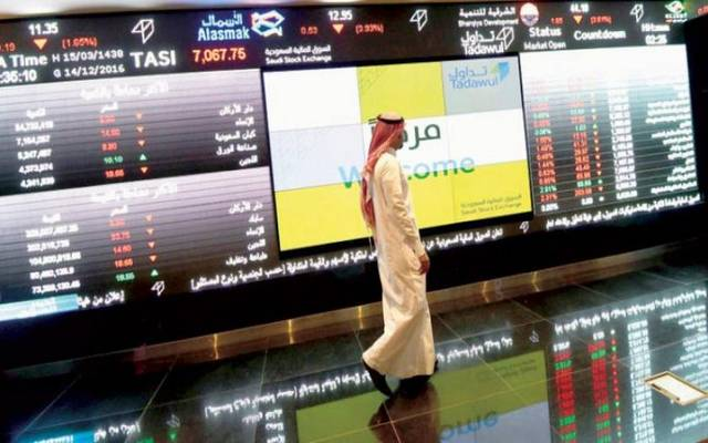89bbb49ae تغيران بحصص كبار الملاك في السوق السعودي - معلومات مباشر