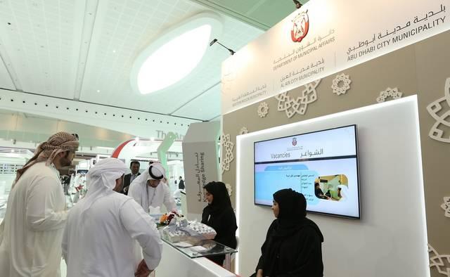 اللجنة دعت الراغبين في حضور معرض التوظيف إلى التسجيل عبر الموقع الإلكتروني للمعرض