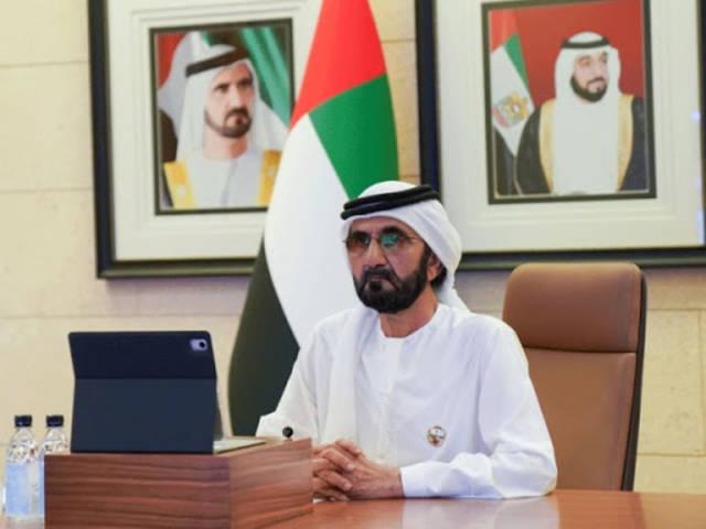 محمد بن راشد آل مكتوم، نائب رئيس الدولة رئيس مجلس الوزراء حاكم دبي