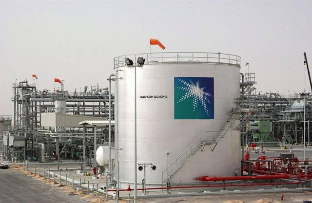 The new venture will feed Aramco's Jazan refinery and terminal on the Red Sea coast.