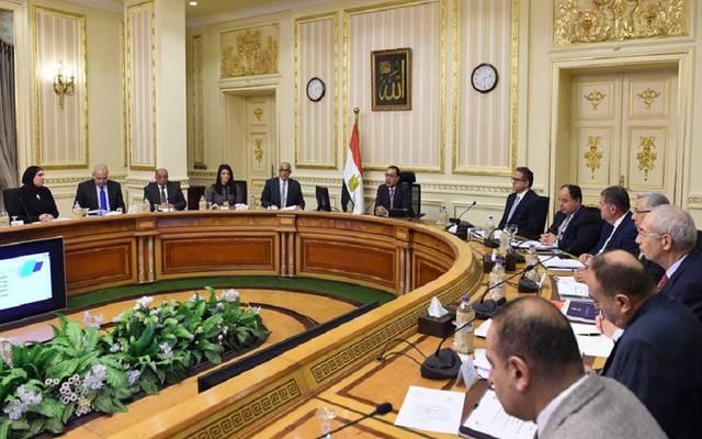 الاجتماع الأول للجنة الوزارية للاستثمار