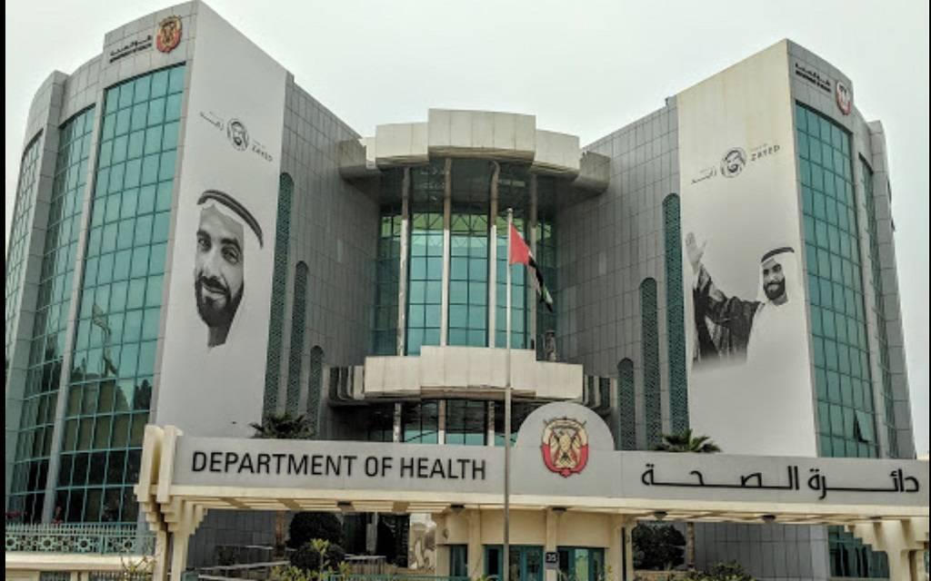 صحة أبوظبي تنفي مايتم تداوله حول عدد الإصابات بكورونا