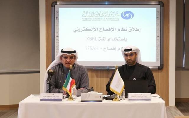 أسواق المال الكويتية تُطلق نظاماً جديداً للإفصاحات الإلكترونية