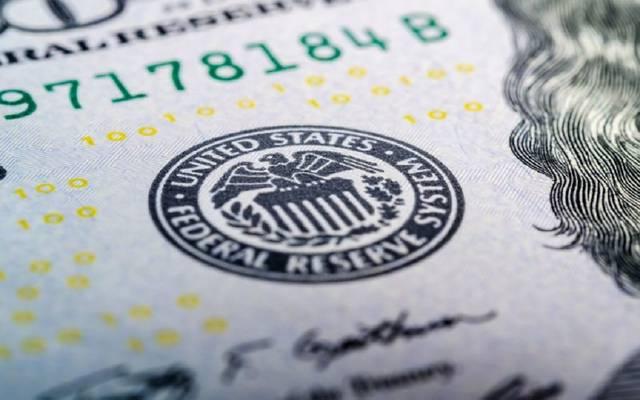 محمد العريان يحذر: الأسواق تسئ فهم رسائل الفيدرالي الأمريكي