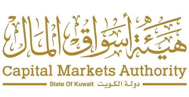 IFA is a dual-listed company on the DFM & Boursa Kuwait