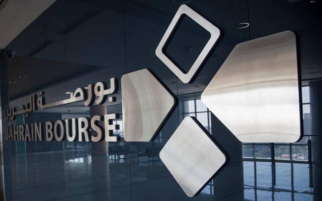 شعار بوررصة البحرين
