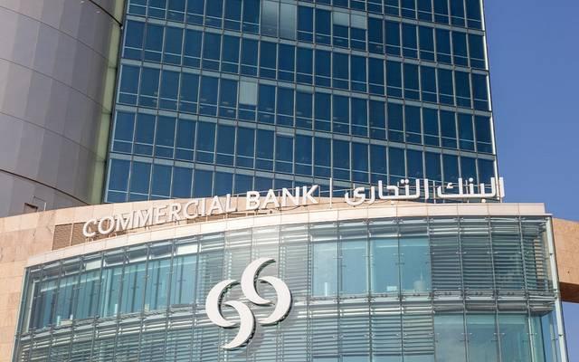 أرباح التجاري القطري تتراجع 22% خلال تسعة أشهر
