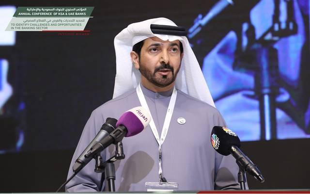 محافظ مصرف الإمارات المركزي مبارك راشد المنصوري خلال المؤتمر السنوي الأول للبنوك السعودية والإماراتية بالرياض