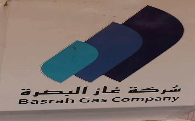 شركة غاز البصرة العراقية تزيد طاقتها الإنتاجية 40%