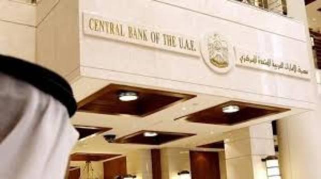المركزي الإماراتي يوضح حقيقة استخدام عملة رقمية مع السعودية