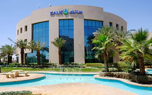 """الشركة السعودية للاستثمار الزراعي والإنتاج الحيواني """"سالك""""، المملوكة بالكامل لصندوق الاستثمارات العامة"""