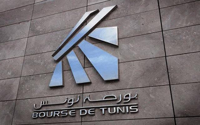 بورصة تونس للأوراق المالية