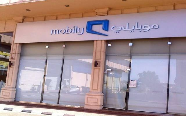 Mobily wins $291m facility via global lenders