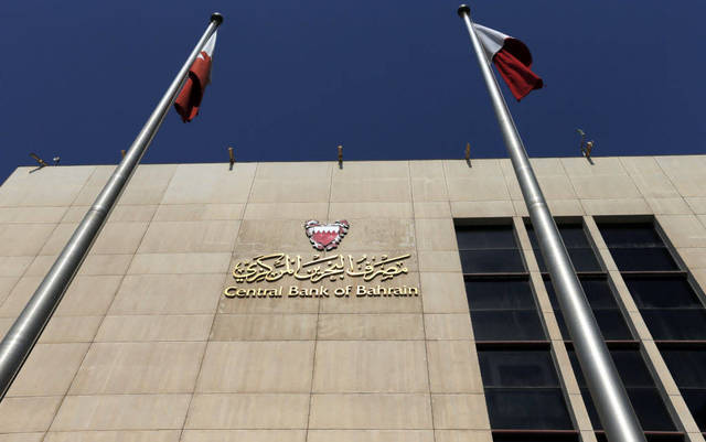 The Central Bank of Bahrain