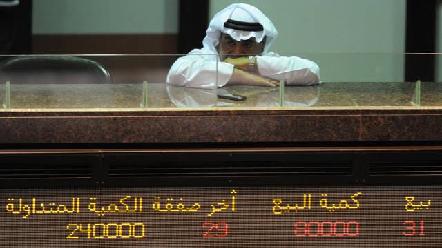 أسهم الصناعة والبنوك تهبط بالبورصة الكويتية عند الإغلاق
