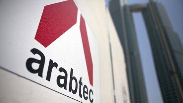 لافتة تحمل شعار شركة أرابتك