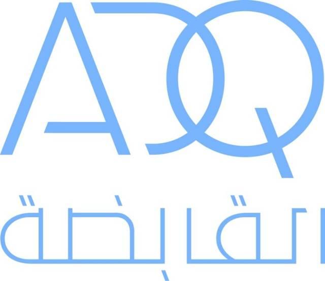 شعار شركة القابضة