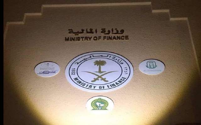 Saudi Arabia closes SAR 3.47bn sukuk issue requests – MoF