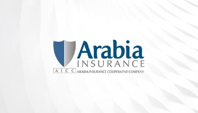 SAMA nods to Arabia Insurance's capital raise