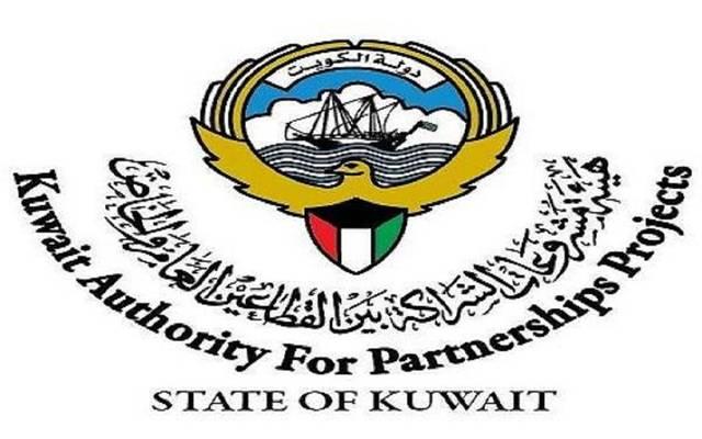 الشراكة الكويتية تطرح مزايدة على مشروعات سوق الزل..وساحتي الصرافيين والجنوبية