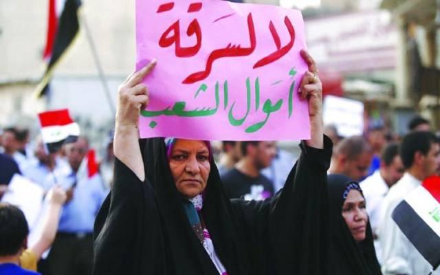 """""""النزاهة"""" العراقية تضع استراتيجية جديدة لمكافحة الفساد"""