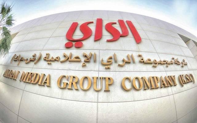 مقر المجموعة في الكويت