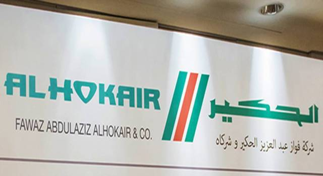 Alhokair signed the acquisition agreement in August 2019