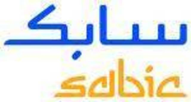 SABIC unveils first PP app for customers - Mubasher Info