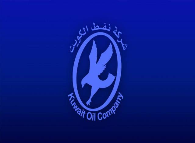 KOC to buy 86 drilling rigs at KWD 1bn - Mubasher Info
