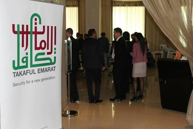 شعار تكافل الإمارات خلال أحد المؤتمرات