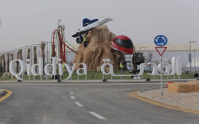 موقع مدينة القدية بالسعودية