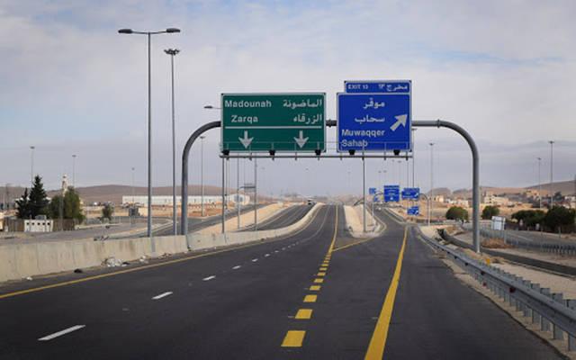 طريق الرزقاء في عُمان