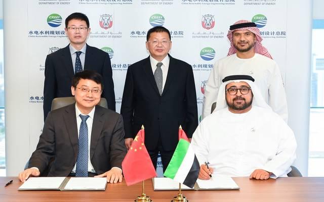 طاقة أبوظبي تتفاهم مع المعهد الصيني لتعزيز مبادئ الكفاءة