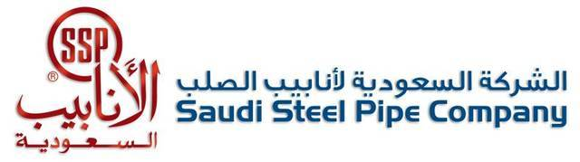 Tenaris Saudi Arabia acquires 48% stake in Saudi Steel Pipe
