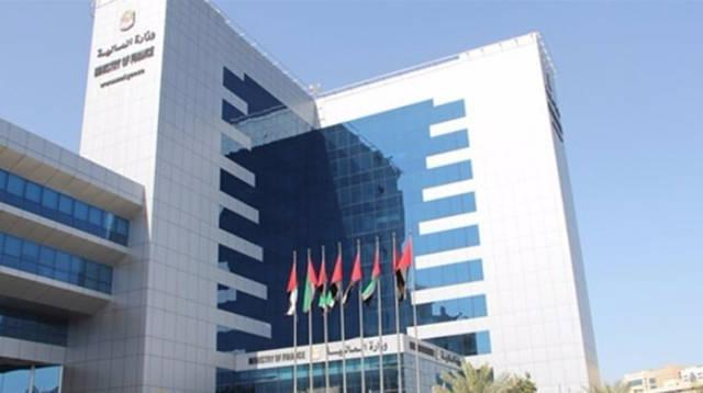 """""""الضرائب الإماراتية"""" تصدر توضيحاً بشأن أسعار السلع"""