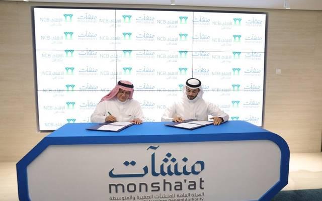 جانب من توقيع هيئة المنشآت الصغيرة والمتوسطة السعودية 4 اتفاقيات مع البنك الأهلي التجاري