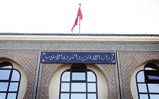 مقر وزارة الأوقاف والشؤون الإسلامية المغربية