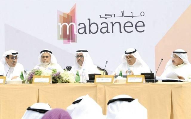 """مساهمو """"المباني"""" الكويتية يقرون توزيع 14.6 مليون دينار أرباحاً نقدية لعام 2019"""