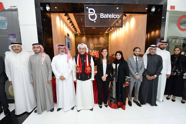 Batelco inaugurates new retail branch in Saar Mall