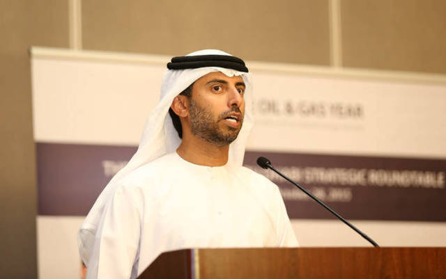 Nawah Energy Company will receive the operating licence in the next year