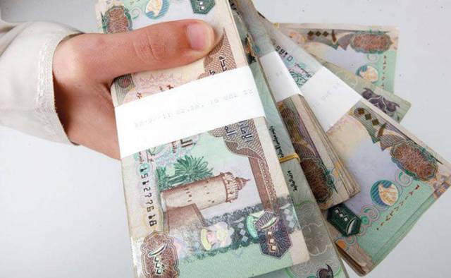 العملة الإماراتية الدرهم