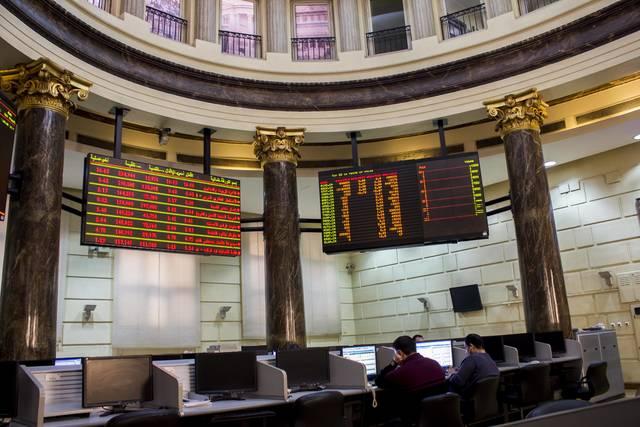 بورصة مصر تهوي دون 14000 نقطة في التعاملات المتأخرة