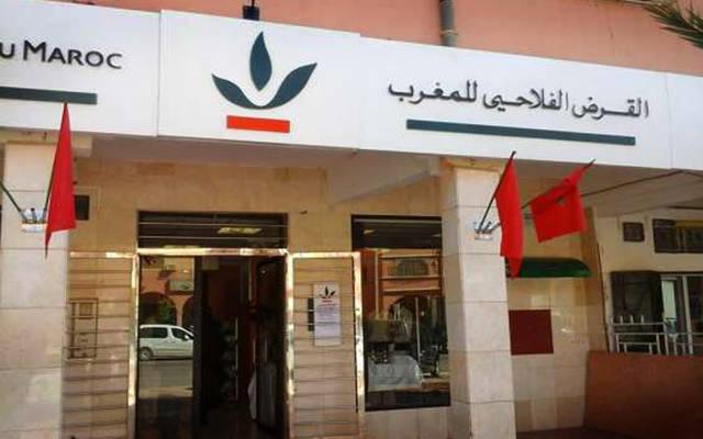 مجموعة القرض الفلاحي المغربية