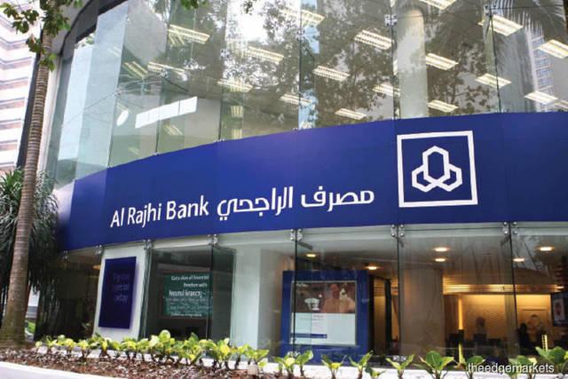 Al Rajhi Bank names new chairman, vice chairman